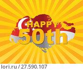 Купить «Singapore 50th Flag in Map Silhouette Illustration», иллюстрация № 27590107 (c) PantherMedia / Фотобанк Лори