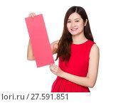 Купить «Woman hold with blank chinese Fai Chun», фото № 27591851, снято 21 июля 2019 г. (c) PantherMedia / Фотобанк Лори