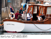Купить «Harry Styles and Tom Hardy fans wait in Weymouth, Dorset as they are due to be filming the war movie Dunkirk. Weymouth harbour has period vehicles and...», фото № 27603891, снято 27 июля 2016 г. (c) age Fotostock / Фотобанк Лори