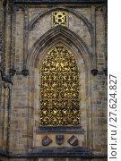 Купить «golden grid at st. vitus cathedral,prague», фото № 27624827, снято 16 июля 2019 г. (c) PantherMedia / Фотобанк Лори