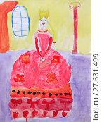 Купить «childish drawing of queen», фото № 27631499, снято 22 февраля 2018 г. (c) PantherMedia / Фотобанк Лори