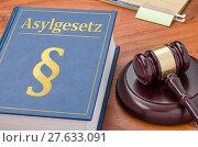 Купить «book law court justice judge», фото № 27633091, снято 24 марта 2019 г. (c) PantherMedia / Фотобанк Лори