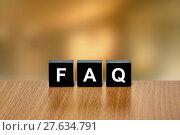 Купить «FAQ or Frequently asked questions on black block», фото № 27634791, снято 25 июня 2019 г. (c) PantherMedia / Фотобанк Лори