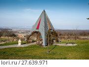 Купить «Pyramidal shaped shelter on a cycle trail. Picture taken near the village of Bad Sauerbrunn in the Rosalia region in Austria.», фото № 27639971, снято 17 октября 2018 г. (c) PantherMedia / Фотобанк Лори