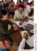 Купить «AMK microfinance and CARD disbursing funds for beneficiaries of a Unicef program.», фото № 27644099, снято 8 декабря 2019 г. (c) age Fotostock / Фотобанк Лори