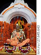 Купить «A. C. Bhaktivedanta Swami Prabhupada's mausoleum in Vrindavan.», фото № 27645643, снято 22 марта 2019 г. (c) age Fotostock / Фотобанк Лори