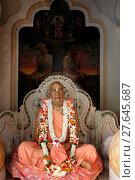 Купить «A. C. Bhaktivedanta Swami Prabhupada's statue in his mausoleum in Vrindavan.», фото № 27645687, снято 22 марта 2019 г. (c) age Fotostock / Фотобанк Лори