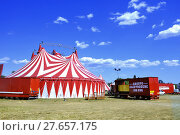 Купить «circus tent installed ready for representation», фото № 27657175, снято 15 августа 2018 г. (c) PantherMedia / Фотобанк Лори