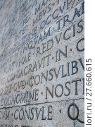 Купить «Latin inscription on wall in Rome, Italy», фото № 27660615, снято 2 апреля 2019 г. (c) PantherMedia / Фотобанк Лори