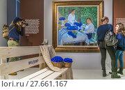 Посетители музея русского импрессионизма (2018 год). Редакционное фото, фотограф Виктор Тараканов / Фотобанк Лори