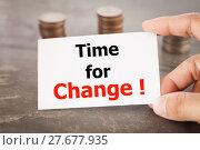 Купить «Time for change inspirational quote», фото № 27677935, снято 23 января 2019 г. (c) PantherMedia / Фотобанк Лори