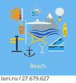 Купить «Beach vacation flat design», иллюстрация № 27679627 (c) PantherMedia / Фотобанк Лори