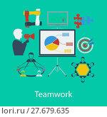 Купить «Business teamwork flat design», иллюстрация № 27679635 (c) PantherMedia / Фотобанк Лори
