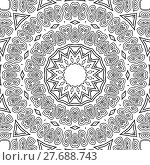 Купить «Abstract seamless coloring page. Monochrome mandala with concentric circle pattern, ornate and dreamy drawing.», фото № 27688743, снято 22 апреля 2018 г. (c) PantherMedia / Фотобанк Лори