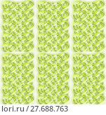 Купить «Abstract geometric seamless background. Overlapping gradient circles pattern in light green shades on beige rectangles.», иллюстрация № 27688763 (c) PantherMedia / Фотобанк Лори