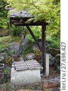 Купить « Traditional ancient stone well in japanese garden», фото № 27698427, снято 19 октября 2018 г. (c) PantherMedia / Фотобанк Лори