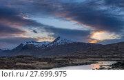 Купить «Last light on Rannoch Moor, Scotland», фото № 27699975, снято 22 июля 2019 г. (c) PantherMedia / Фотобанк Лори