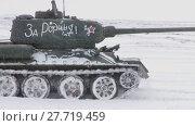 Купить «Legendary Russian Tanks T34», видеоролик № 27719459, снято 12 мая 2012 г. (c) Алексей Кузнецов / Фотобанк Лори