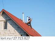 air ducts on the roof. Стоковое фото, фотограф Myroslav Kuchynskyi / Фотобанк Лори