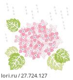 Купить «Pink hydrangea», иллюстрация № 27724127 (c) PantherMedia / Фотобанк Лори