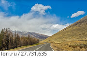Купить «Straight road goes to horizon on mountains backdrop. Altay mountains, Siberia, Russia.», фото № 27731635, снято 25 февраля 2018 г. (c) PantherMedia / Фотобанк Лори