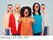 Купить «group of women showing thumbs up at red nose day», фото № 27731727, снято 18 марта 2017 г. (c) Syda Productions / Фотобанк Лори