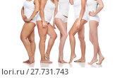 Купить «group of happy diverse women in white underwear», фото № 27731743, снято 17 апреля 2016 г. (c) Syda Productions / Фотобанк Лори