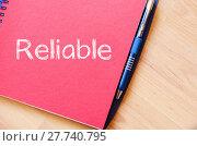 Купить «Reliable write on notebook», фото № 27740795, снято 17 октября 2018 г. (c) PantherMedia / Фотобанк Лори