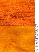Купить «Silk and cotton striped drape», фото № 27743107, снято 10 декабря 2018 г. (c) PantherMedia / Фотобанк Лори