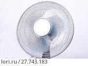 Купить «ventilator isolated», фото № 27743183, снято 19 марта 2019 г. (c) PantherMedia / Фотобанк Лори