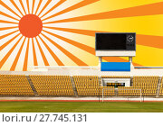 Купить «Stadium with scoreboard and sun ray», фото № 27745131, снято 22 мая 2018 г. (c) PantherMedia / Фотобанк Лори