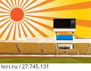 Купить «Stadium with scoreboard and sun ray», фото № 27745131, снято 22 февраля 2018 г. (c) PantherMedia / Фотобанк Лори