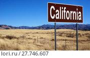Купить «California brown road sign», фото № 27746607, снято 26 июня 2019 г. (c) PantherMedia / Фотобанк Лори