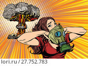 Купить «Nuclear explosion radiation hazard gas mask girl», фото № 27752783, снято 19 февраля 2018 г. (c) PantherMedia / Фотобанк Лори