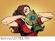 Купить «Civil defence girl wears a protective gas mask», фото № 27752791, снято 19 февраля 2018 г. (c) PantherMedia / Фотобанк Лори