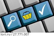 Купить «buy supply order search delivery», фото № 27771007, снято 27 января 2020 г. (c) PantherMedia / Фотобанк Лори