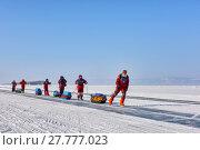 Купить «Экспедиция на коньках по льду Байкала», фото № 27777023, снято 8 марта 2017 г. (c) Виктор Никитин / Фотобанк Лори