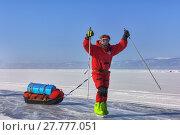 Купить «Приветственный жест участницы экспедиции на коньках по льду Байкала», фото № 27777051, снято 8 марта 2017 г. (c) Виктор Никитин / Фотобанк Лори