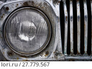 Купить «Headlight of old soviet car», фото № 27779567, снято 14 января 2018 г. (c) Георгий Дзюра / Фотобанк Лори