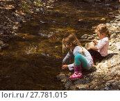 Купить «Childhood in Nature», фото № 27781015, снято 20 февраля 2019 г. (c) PantherMedia / Фотобанк Лори