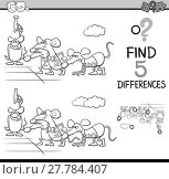 Купить «differences activity coloring book», иллюстрация № 27784407 (c) PantherMedia / Фотобанк Лори