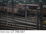 Купить «shunting in vienna», фото № 27788087, снято 4 июля 2020 г. (c) PantherMedia / Фотобанк Лори