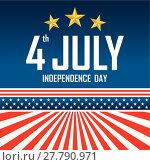 Купить «independence day 4 th july of mechanical scoreboard. happy independence day.», иллюстрация № 27790971 (c) PantherMedia / Фотобанк Лори