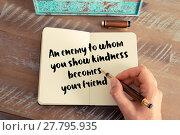 Купить «Handwritten quote as inspirational concept image», фото № 27795935, снято 23 января 2019 г. (c) PantherMedia / Фотобанк Лори