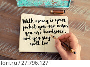 Купить «Handwritten quote as inspirational concept image», фото № 27796127, снято 19 декабря 2018 г. (c) PantherMedia / Фотобанк Лори