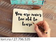 Купить «Handwritten quote as inspirational concept image», фото № 27796535, снято 23 января 2019 г. (c) PantherMedia / Фотобанк Лори