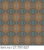 Купить «Abstract geometric seamless background. Regular diamond pattern with elements in orange, purple, turquoise, blue and green on gray, extensive and vividly.», иллюстрация № 27797027 (c) PantherMedia / Фотобанк Лори