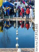 Купить «A place for swimming competition in icy water at the Winter Fun Festival in Uglich, 10.02.2018 in Uglich, Yaroslavl Region, Russia.», фото № 27812603, снято 10 февраля 2018 г. (c) Валерий Смирнов / Фотобанк Лори