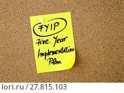 Купить «Business Acronym FYIP Five Year Implementation Plan», фото № 27815103, снято 25 февраля 2018 г. (c) PantherMedia / Фотобанк Лори