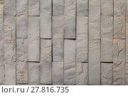 Купить «wall of stones as a texture», фото № 27816735, снято 21 июля 2019 г. (c) PantherMedia / Фотобанк Лори